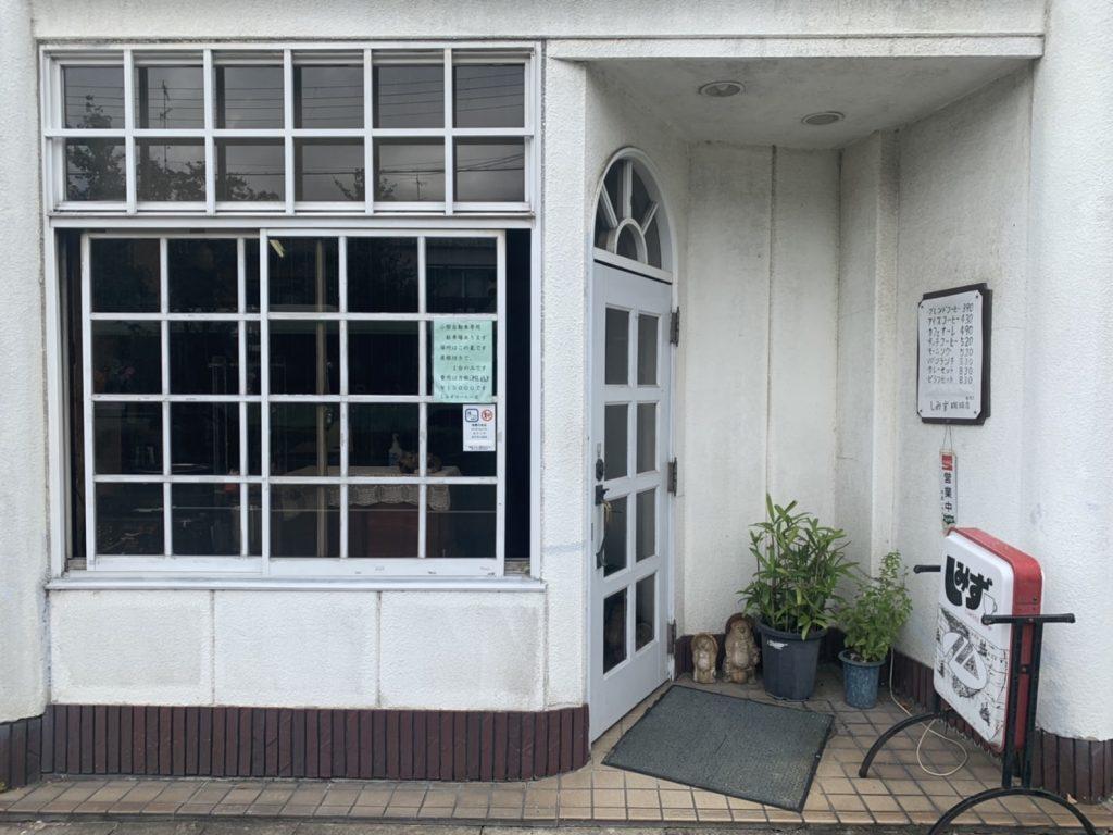 しみず珈琲店_外観