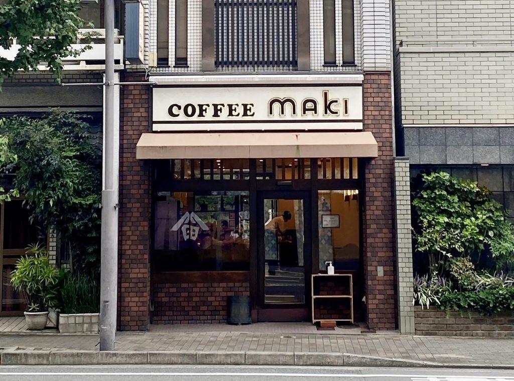 maki_外観